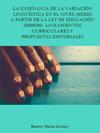 Portada de la tesis gratuita sobre La enseñanza de la variación lingüística